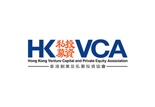 The Hong Kong Venture Capital And Private Equity Association