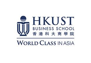香港科技大學 – 商學院