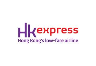 香港快運公司