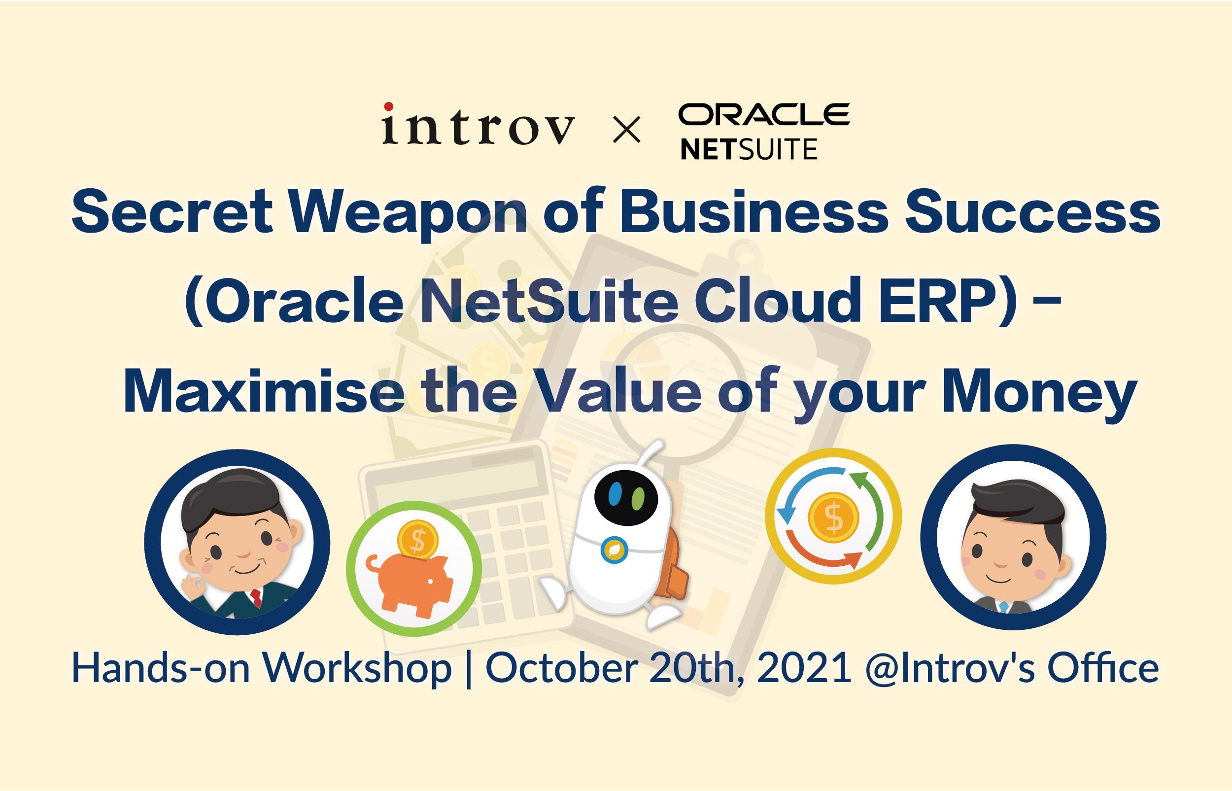 [實作工作坊] 成功企業的運營秘密武器 (Oracle NetSuite 雲端ERP)- 用最少的錢, 最短的時間, 獲得最大的效益 ! (2021年10月20日)