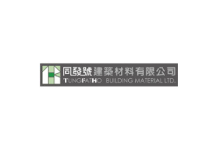 Tung Fat Ho Building Material Limited