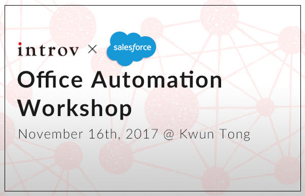 Office Automation Workshop (November 16th, 2017)