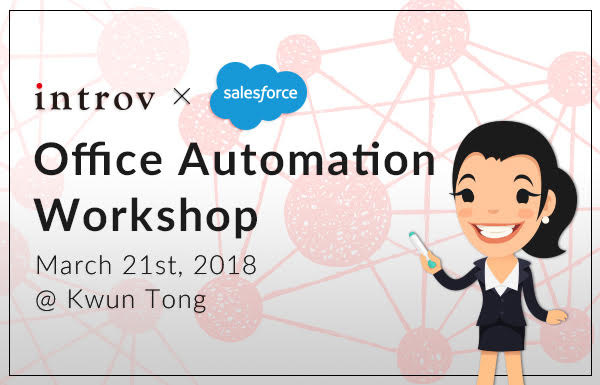 Office Automation Workshop (March 21st, 2018)