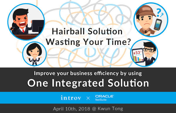 Hairball Solution wasting your time? Improve your business efficiency by using One Integrated solution (April 10th, 2018)