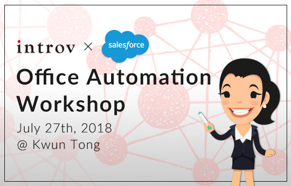 Office Automation Workshop (July 27th, 2018)