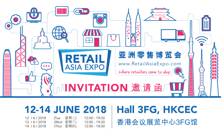 Introv as Exhibitor at Retail Asia Expo 2018 (June 12th-14th, 2018)