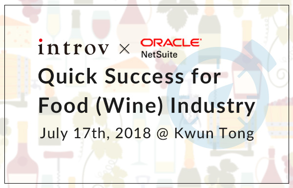 Quick Success Workshop for Food (Wine) Industry (July 17th, 2018)