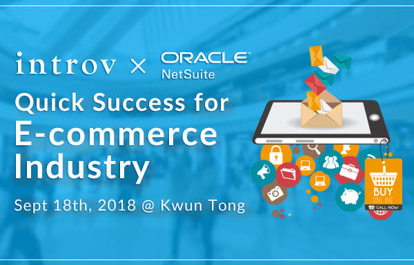 Quick Success Workshop for E-Commerce Industry (Sept 18th, 2018)