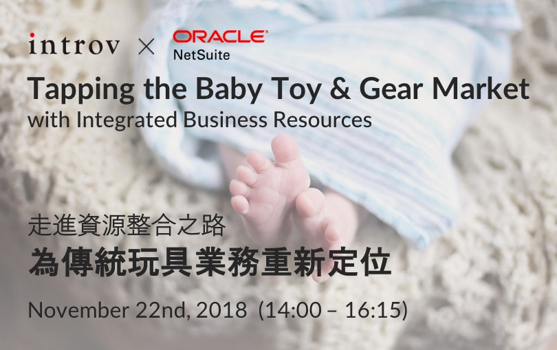 Tapping the Baby Toy & Gear Market with Integrated Business Resources  走進資源整合之路 為傳統玩具業務重新定位 (November 22nd, 2018)