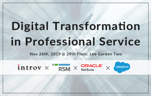 Digital Transformation in Professional Service (November 26th, 2019)