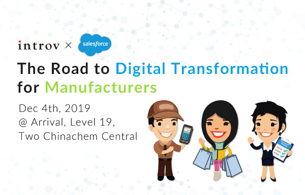 The Road to Digital Transformation for Manufacturers (December 4th, 2019)