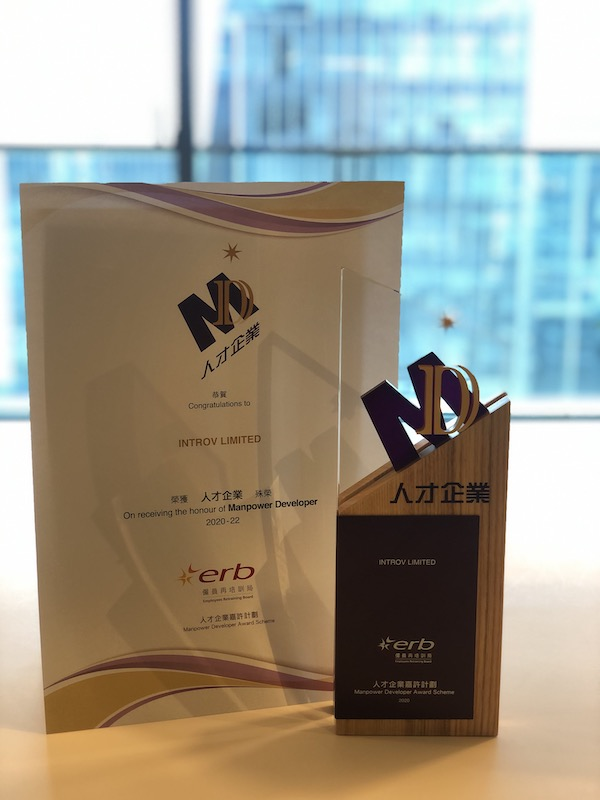 Introv Awarded the Manpower Developer (MD) Recognition for 2020-22