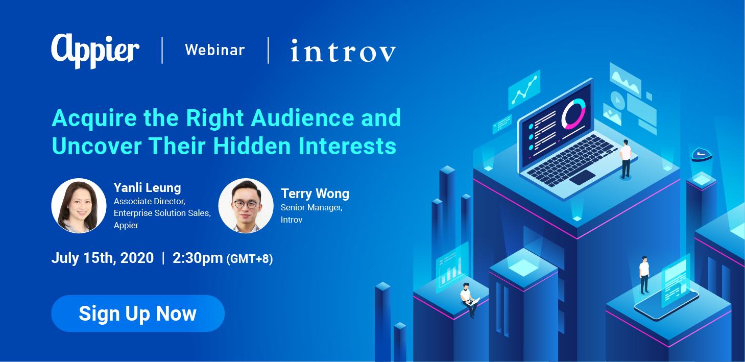 Webinar: Acquire the Right Audience and Uncover Their Hidden Interests (July 15th, 2020)