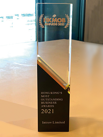 """Introv Crowned """"Hong Kong's Most Outstanding Business Awards 2021"""""""