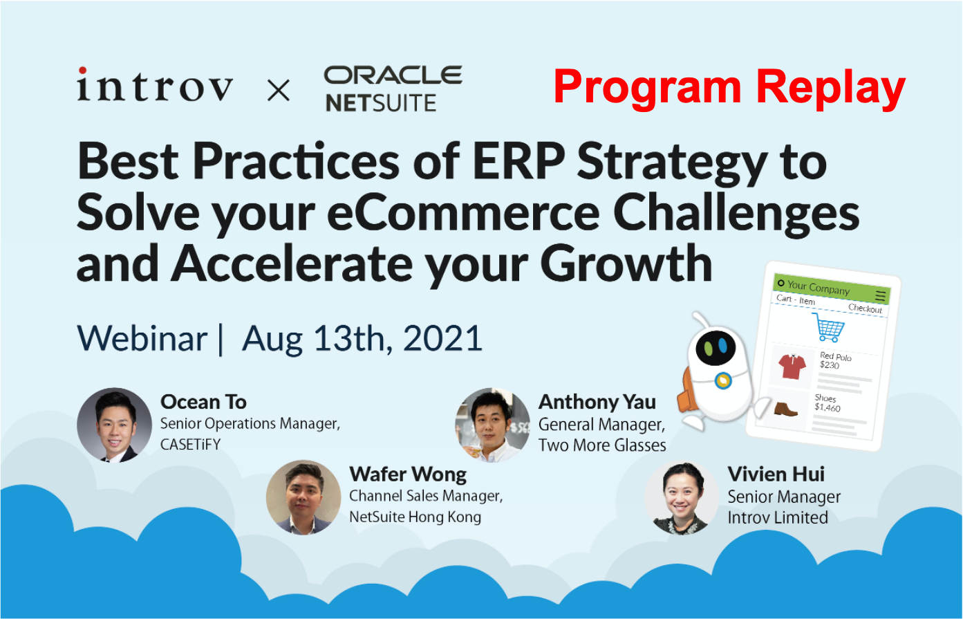 Webinar: Best Practices of ERP Strategy to Solve your eCommerce Challenges and Accelerate your Growth (August 13th, 2021)