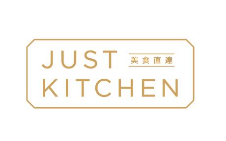 Just Kitchen